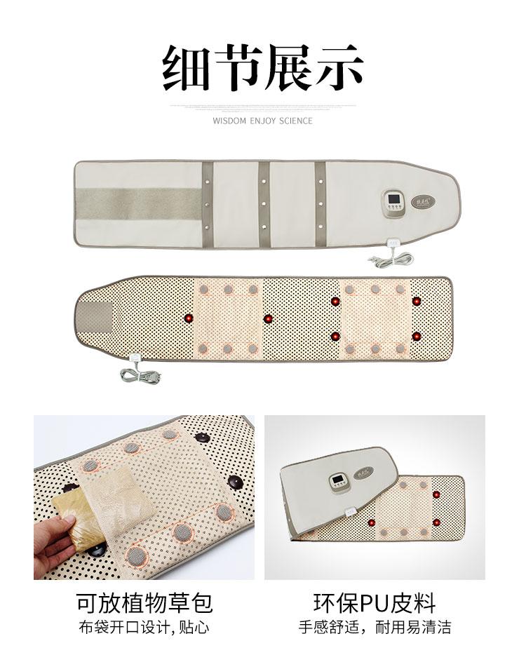 A071-71扶元美腰带升级版