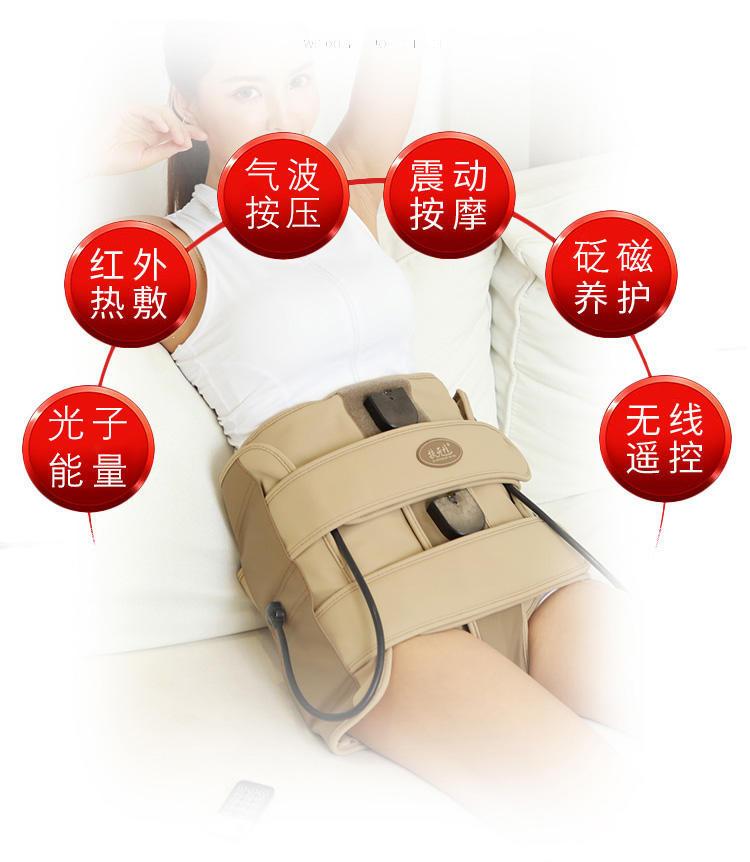 髋骨仪|骨盆仪