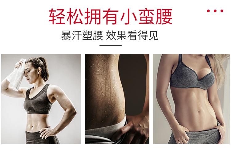 减肥腰带真的可以减肥吗?