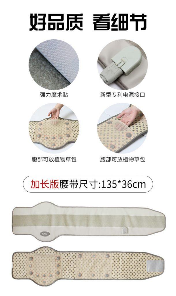 扶元FE3002L-2001美腰带